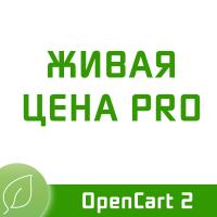 Живая цена PRO - Динамическое обновление цены 1.1.3