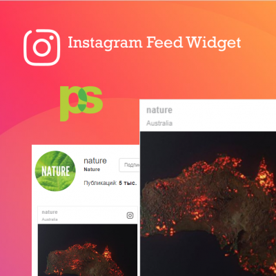 Instagram Feed Widget v1.1.2