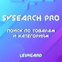 SvSearch PRO - быстрый ajax поиск