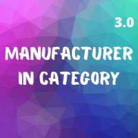 Manufacturer in category - выводим производителя в категорию