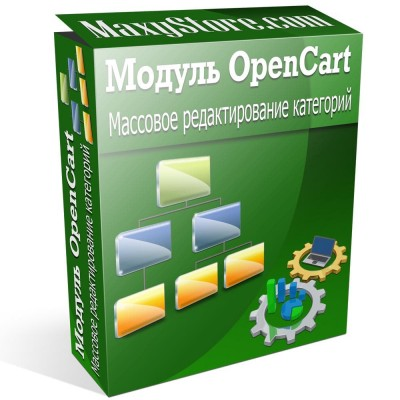 Массовое редактирование категорий для OpenCart и сборок