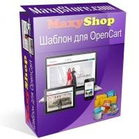Шаблон MaxyShop для OpenCart и сборок ocStore, MaxyStore, OpenCart.PRO