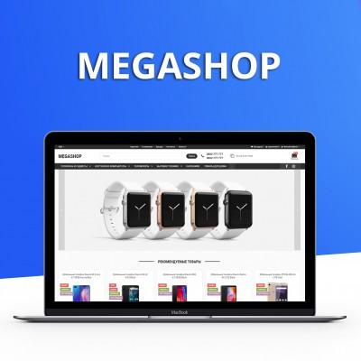 Megashop - настраиваемый шаблон для OpenCart 3