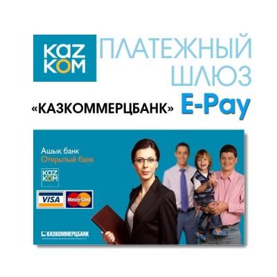 Оплата через эквайринг Казкоммерцбанка (epay.kkb.kz) - для OpenCart 3.x и 2.x