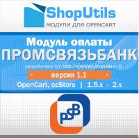 """Модуль оплаты """"Промсвязьбанк эквайринг"""" для юр.лиц, v1.3.1"""