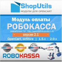 """Модуль оплаты """"ROBOKASSA"""" с отсроченной оплатой, v2.5"""