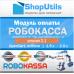 """Модуль оплаты """"ROBOKASSA"""" с отсроченной оплатой, v2.7"""