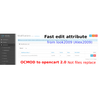 Attribute select oc2.0 - Автозаполнение атрибутов