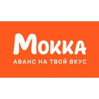 Мокка – оплата авансом
