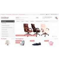 Универсальный адаптивный шаблон UniShop PRO