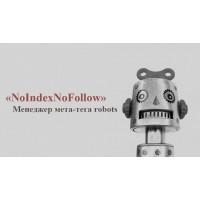 NoIndexNoFollow - Менеджер мета-тега Robots