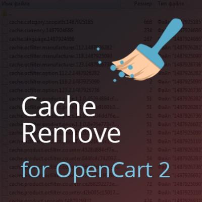 Очистка кеша для OpenCart2