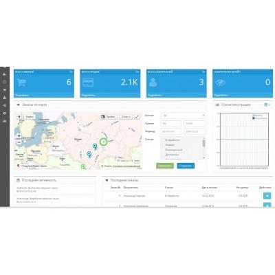 Карта заказов в админ-панели для Opencart/Ocstore 2.x.x  v1.2