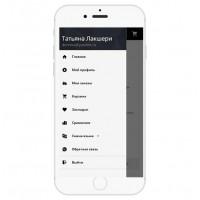 MyMobMenu - мобильное меню для Вашего сайта