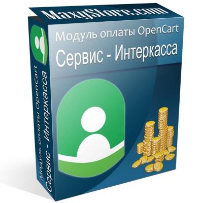 Модуль оплаты - Интеркасса