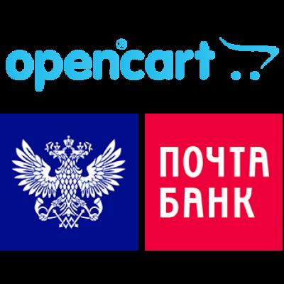 Модуль оплаты в кредит ПочтаБанк