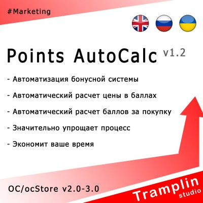 TS Points AutoCalc v1.2