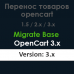 Migrate Base OpenCart 3.x