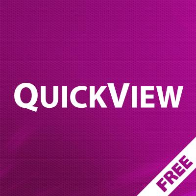 QuickView - ссылки для просмотра из админки на витрине 1.00