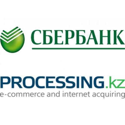 "Visa и MasterCard через Processing.kz  ""Сбербанка"" для OpenCart"