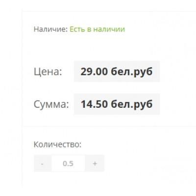 Цена и сумма в карточке товара для шаблона UltraStore