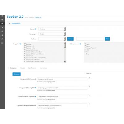 SeoGen 2.0.8 для OpenCart 2