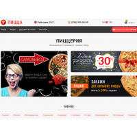 Создание сайта для пиццерии с Pagespeed 95+