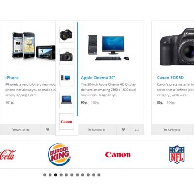 Галерея товара в категории / Дополнительные изображения товара