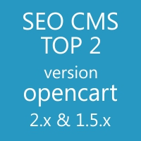 SEO CMS TOP 2: Блог | Новости | Отзывы | Галерея | Формы ver. 36.0