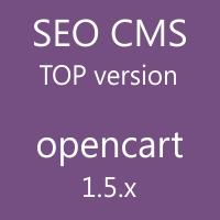 SEO CMS TOP: Блог | Новости | Отзывы | Галерея | FAQ