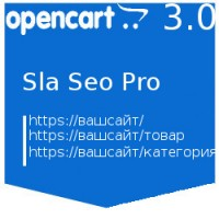 Sla SEO PRO (seopro) для opencart 3.0.x