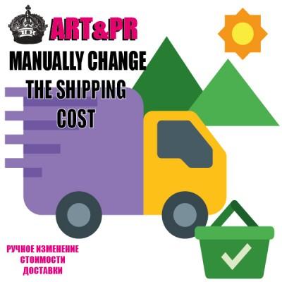 Изменение стоимости доставки для OC 2.3