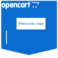 Показать еще Show Load more product