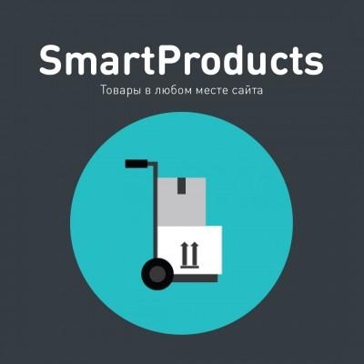 SmartProducts - Блоки товаров в любом месте сайта на сайтах партнеров 1.0.0