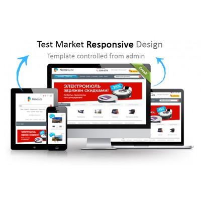 """Универсальный Адаптивный шаблон """"Test Market"""""""