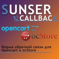 Sunser Callback