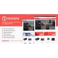 Премиум шаблон для Opencart 3 - Restore | Обновление 2020
