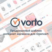 Vorto - продуманный шаблон интернет магазина для Opencart