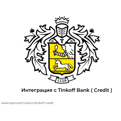 Купить в кредит от Tinkoff Bank