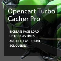 TurboCache для Ocstore 1.1.2