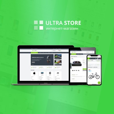 UltraStore - адаптивный универсальный шаблон (v 1.8)