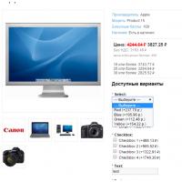 Замена символа рубля vQmod