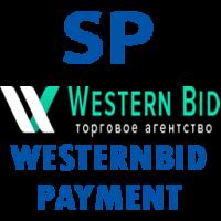 Оплата через Western Bid 1.5-2.x-3.x
