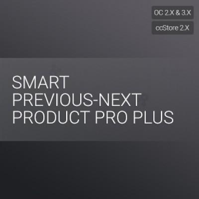 Предыдущий-следующий товар PRO+