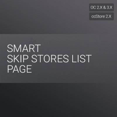 Упрощенный доступ к настройкам магазина