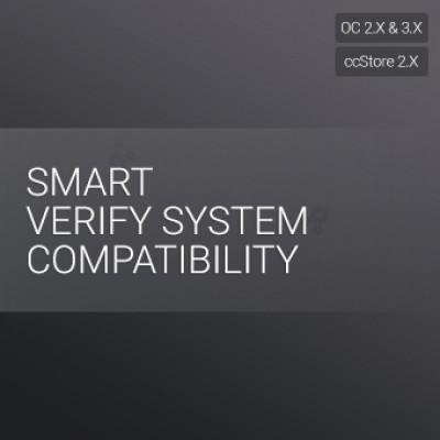Проверка совместимости системы