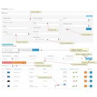 Массовое управление акциями, категориями, быстрое изменение и расширенный фильтр
