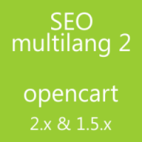 Модуль SEO Мультиязык 2 для OpenCart