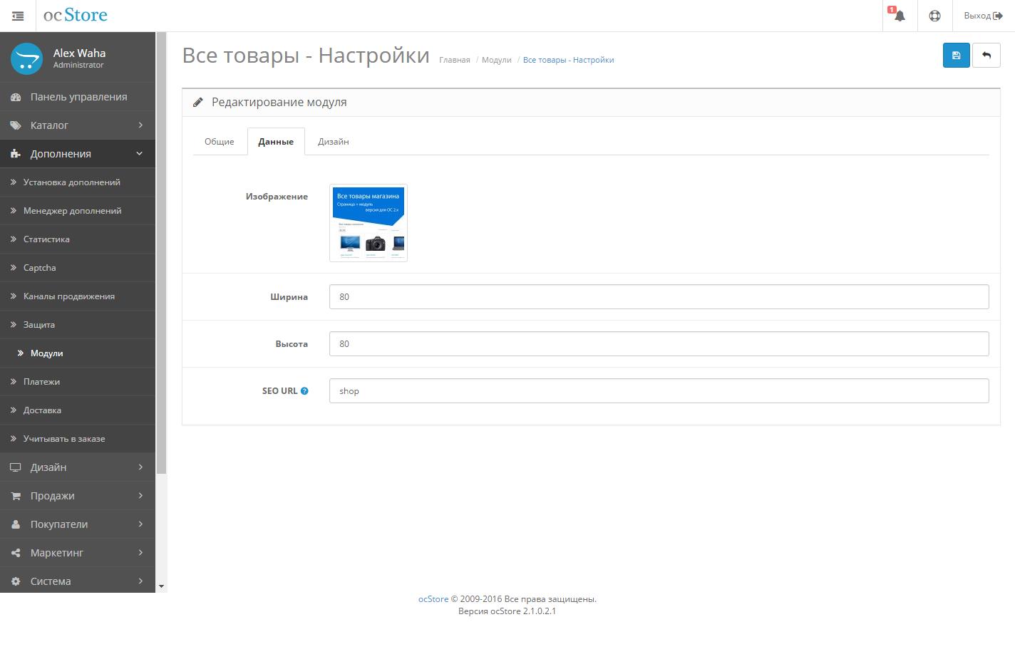 Установка опенкарт на хостинг рег ру каталог сайтов топ